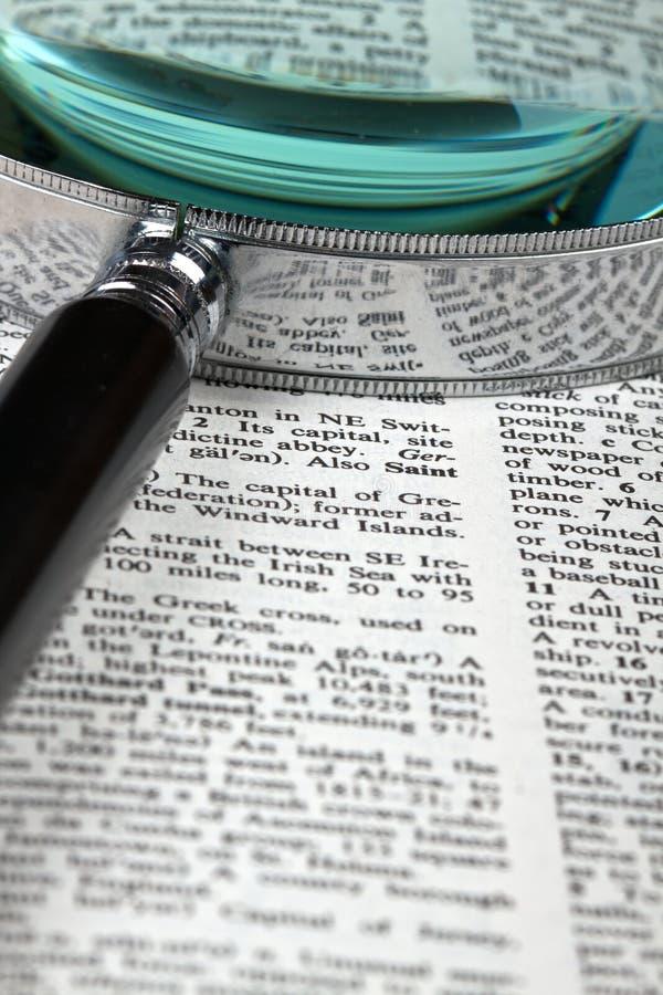 词典magnifer 免版税库存图片