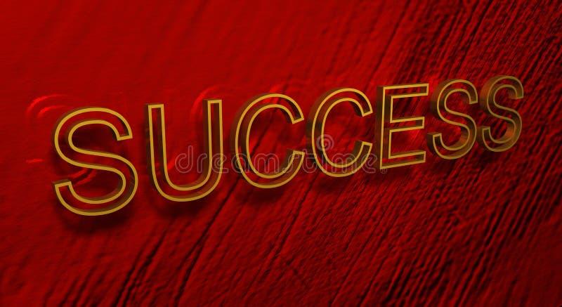 词成功 向量例证
