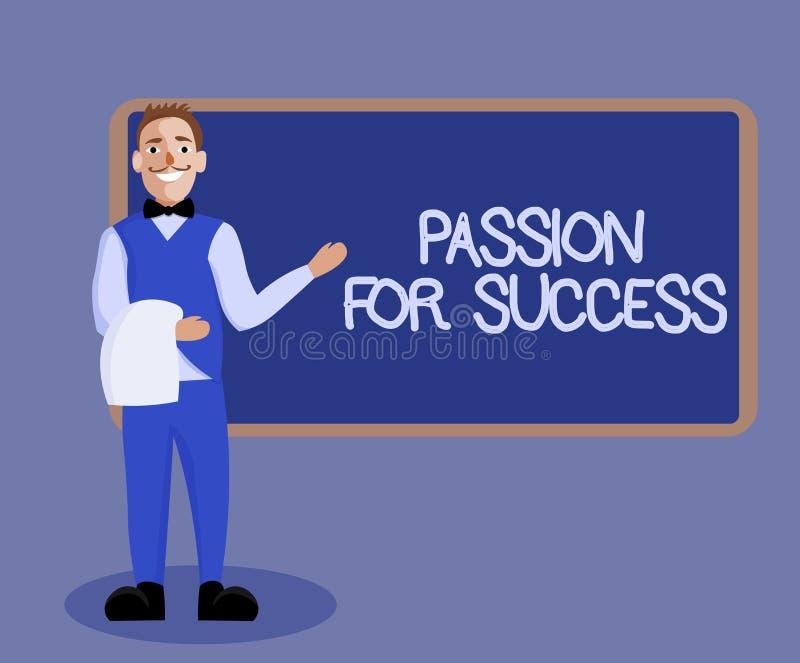 词文字成功的文本激情 热情热忱推进刺激精神概念的企业概念 皇族释放例证