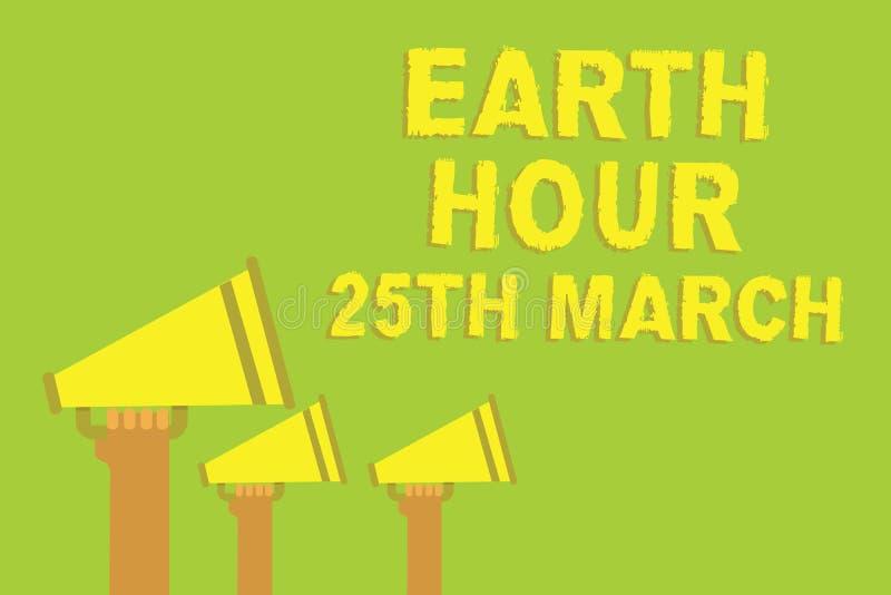 词文字文本地球小时3月25日 标志承诺的企业概念对行星组织了全世界资金三合理的lo 皇族释放例证