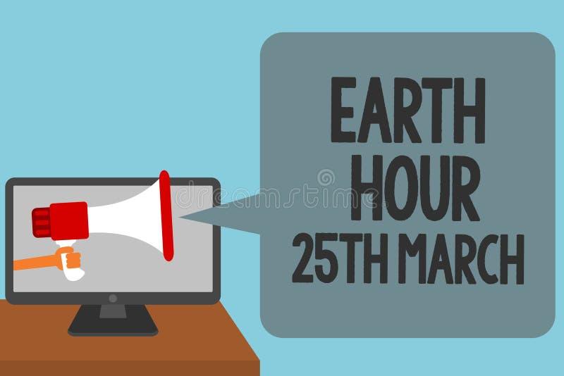 词文字文本地球小时3月25日 标志承诺的企业概念对行星组织了全世界资金惊心的conve 库存例证