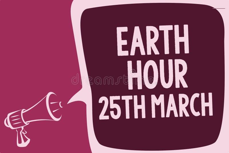 词文字文本地球小时3月25日 标志承诺的企业概念对行星组织了稀薄报告全世界的资金 皇族释放例证