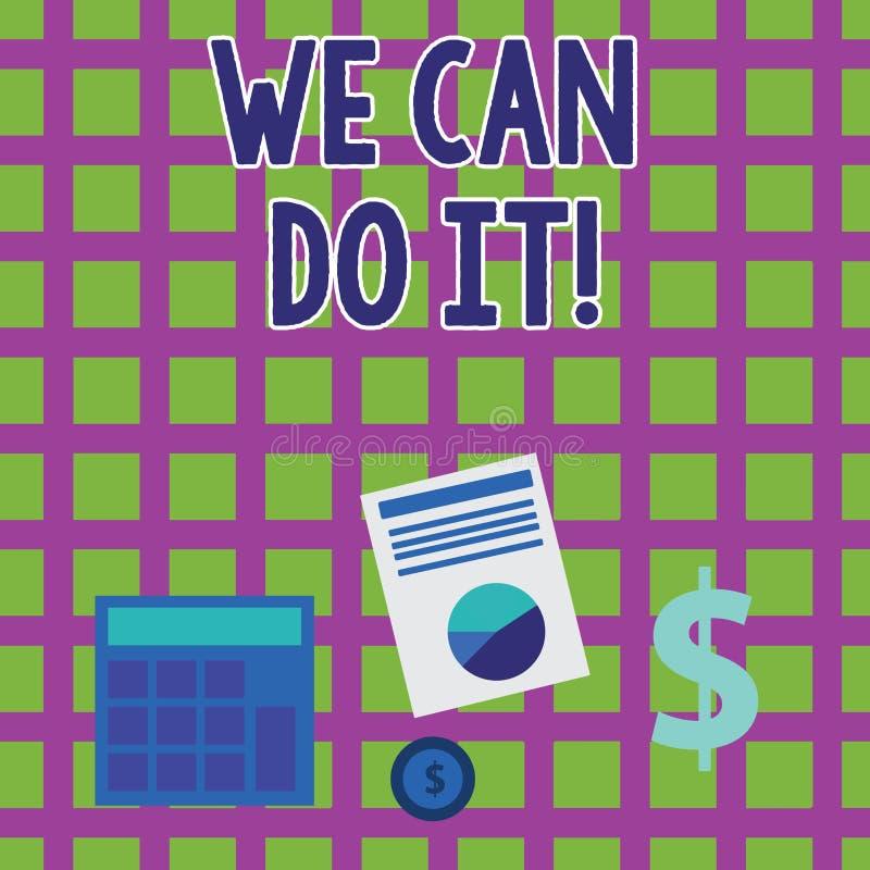 词文字文本我们可以做它 企业概念为看见自己作为强有力的可胜任的展示的计算的美元 向量例证