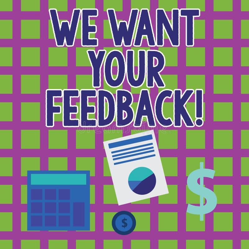 词文字文本我们想要您的反馈 指定的批评的企业概念某人说可以为改善做 库存例证
