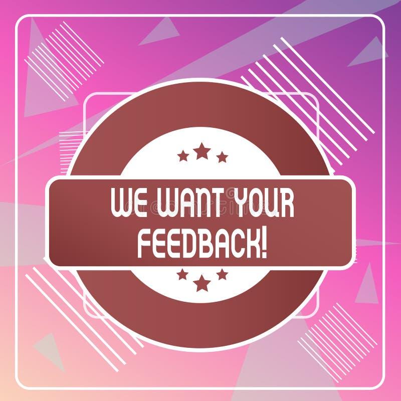 词文字文本我们想要您的反馈 指定的批评的企业概念某人说可以为改善做 向量例证