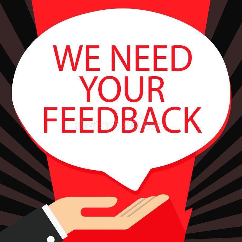 词文字文本我们需要您的反馈 批评的企业概念指定说可以做的改善棕榈上升  皇族释放例证