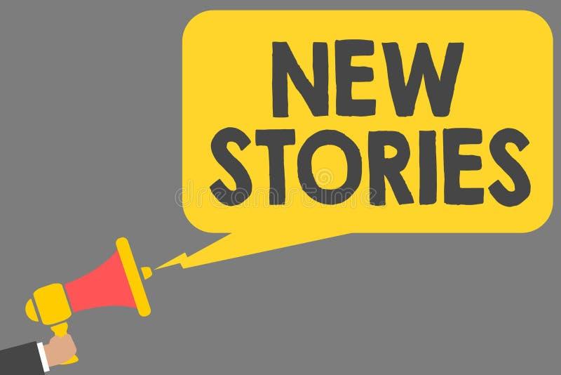 词文字文本新的故事 虚构或真正的人民和事件的企业概念为举行megapho的娱乐人告诉 库存例证