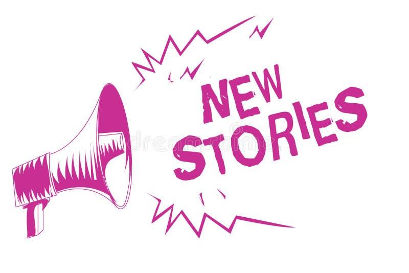 词文字文本新的故事 虚构或真正的人民和事件的企业概念为娱乐紫色扩音机lo告诉 皇族释放例证