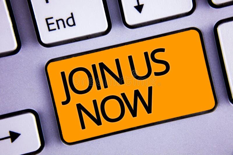 词文字文本现在加入我们 企业概念为注册社区记数器网站新兵某人签约银色键盘yel 库存例证