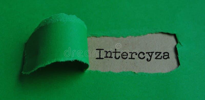 词`在纸的intercyza ` 免版税库存图片