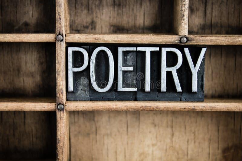 诗歌概念金属在抽屉的活版词 图库摄影
