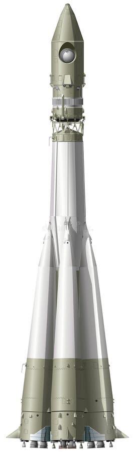 详细喂火箭空间向量 皇族释放例证
