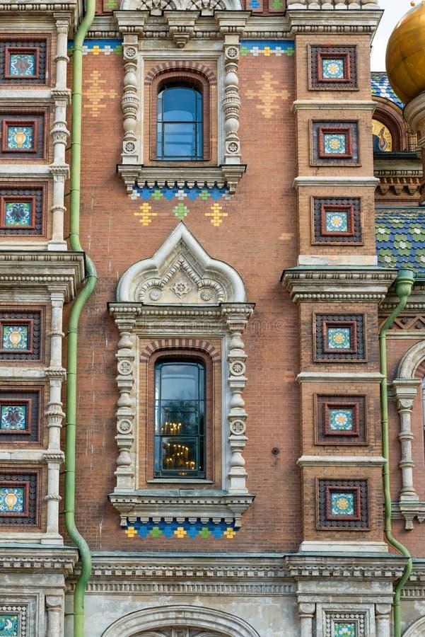 详述大教堂的建筑学 免版税库存照片