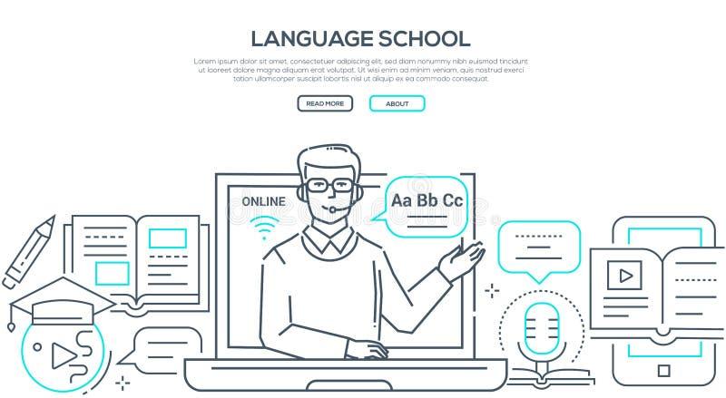 语言学院-现代线设计样式横幅 库存例证