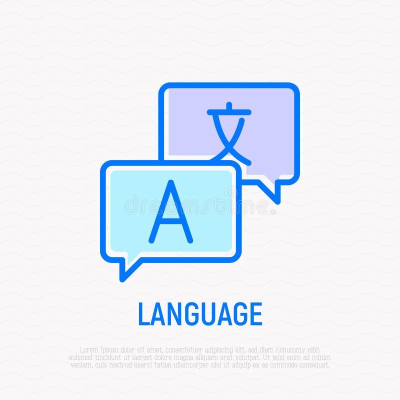 语言稀薄的线象:两讲话泡影 皇族释放例证