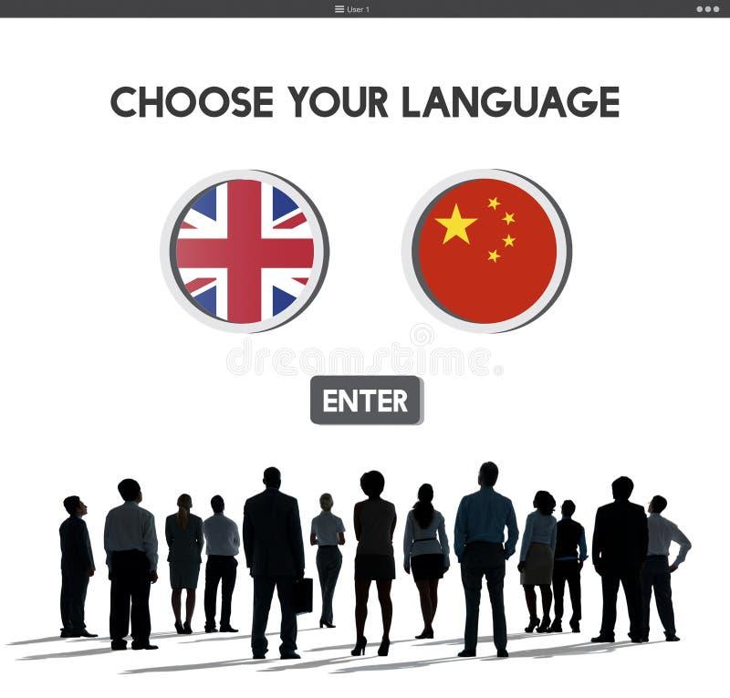 语言词典英国中国概念 库存例证