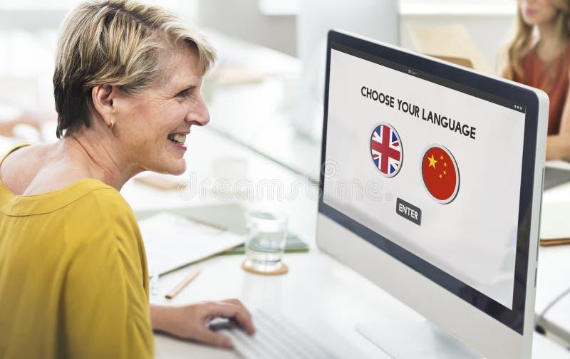 语言词典英国中国概念 免版税库存照片