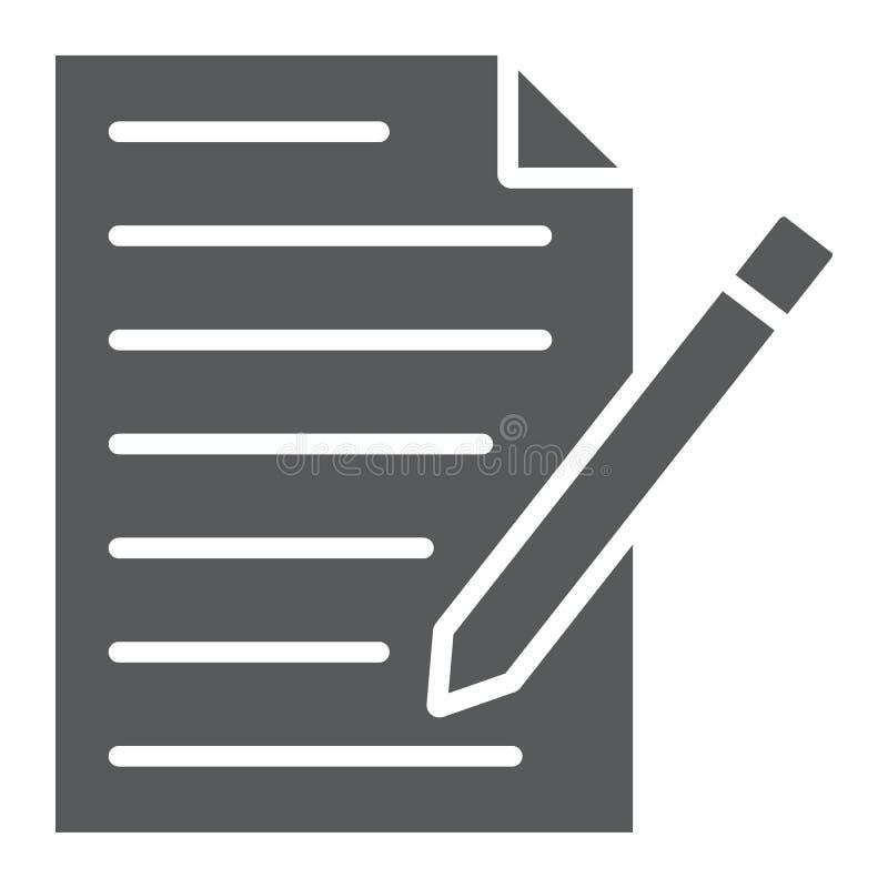 请与形式纵的沟纹象、纸和笔,空白的标志联系 库存例证
