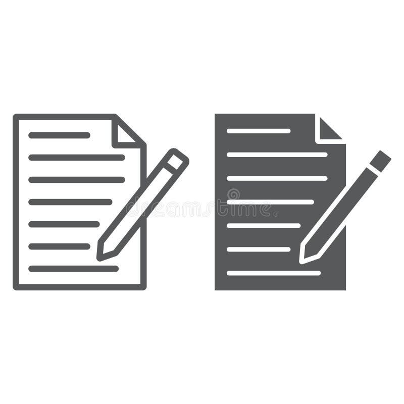 请与形式线纵的沟纹象、纸和笔联系 库存例证