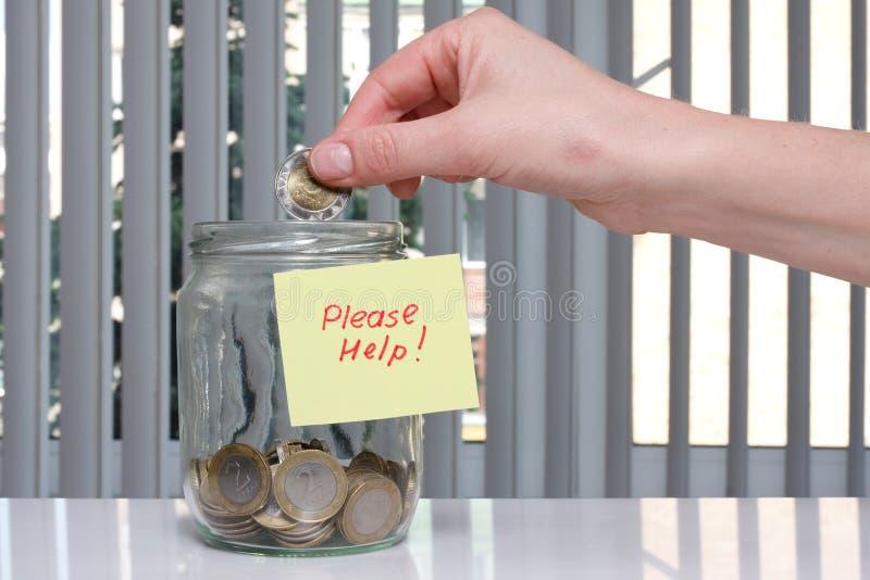请捐赠 免版税库存照片
