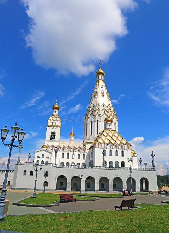 诸圣日纪念教会在米斯克 库存照片