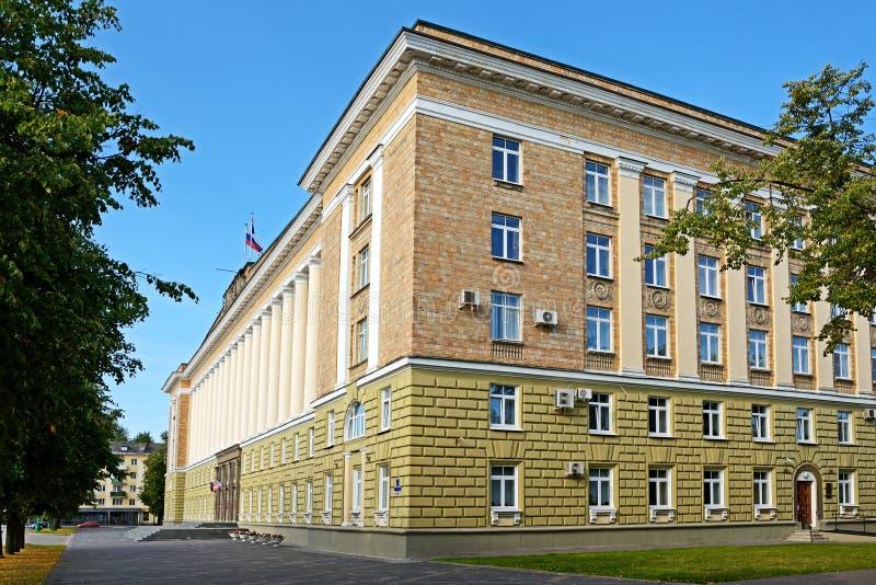诺夫哥罗德伟大,办公楼 免版税库存照片