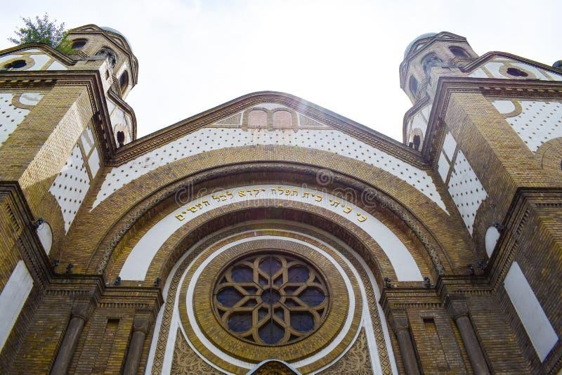诺维萨德/塞尔维亚- 04 06 2019年-犹太教堂诺维萨德 免版税库存照片