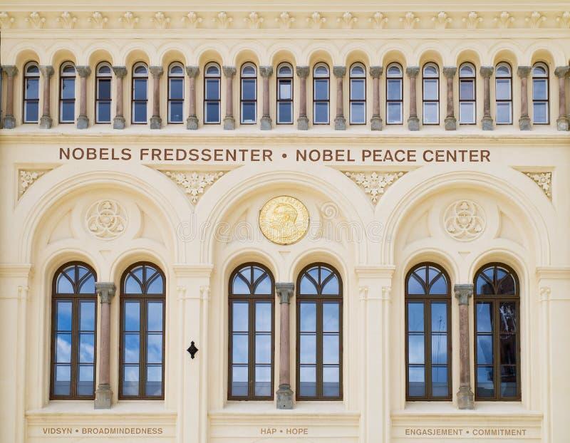诺贝尔和平中心在奥斯陆,挪威 免版税库存照片