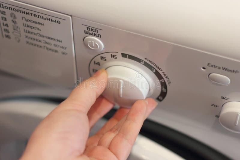 调整洗衣机 库存图片