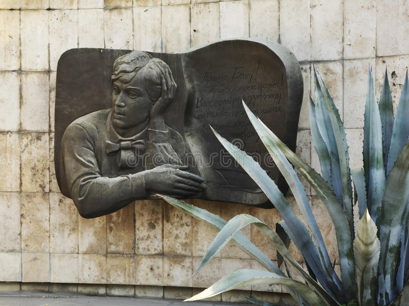 谢尔盖・亚历山德罗维奇・叶赛宁纪念匾在Mardakan 阿塞拜疆 图库摄影