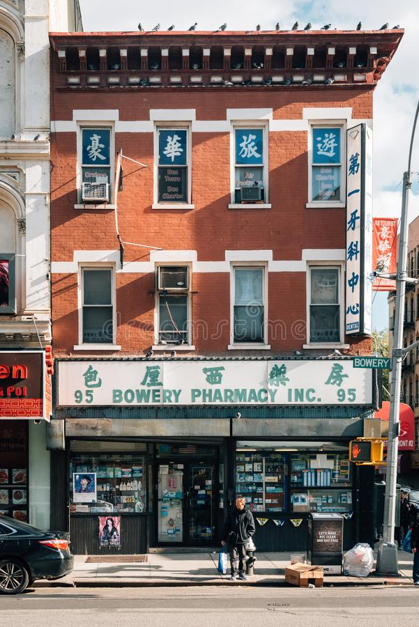 象亭子的药房,在唐人街,曼哈顿,纽约 图库摄影
