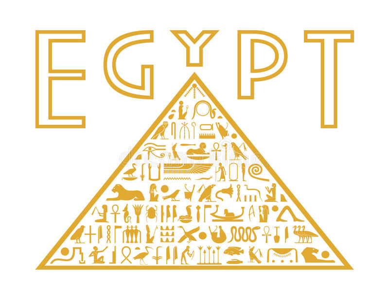 象形文字的金字塔 库存例证