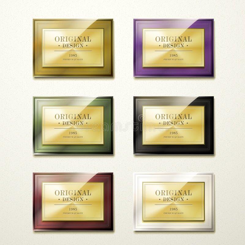 豪华优质质量金黄板材收藏 向量例证
