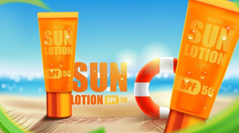 豪华化妆瓶包裹皮肤护理奶油,遮阳纸瓶紫外块,秀丽化妆品海报,与bokeh海滩backg 向量例证