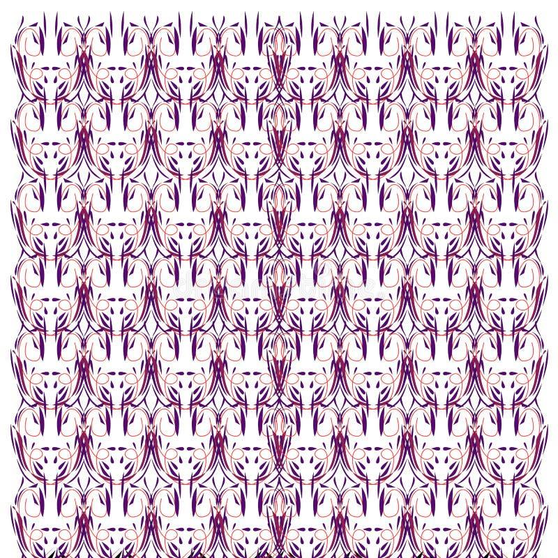 豪华设计坛场紫色在白色 向量例证