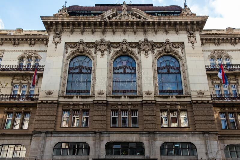 贝尔格莱德市 塞尔维亚 欧洲 库存图片