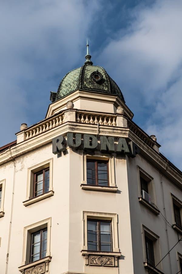 贝尔格莱德市 塞尔维亚 欧洲 免版税库存图片