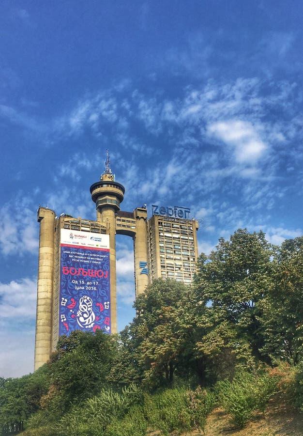 贝尔格莱德摩天大楼,塞尔维亚 免版税库存图片