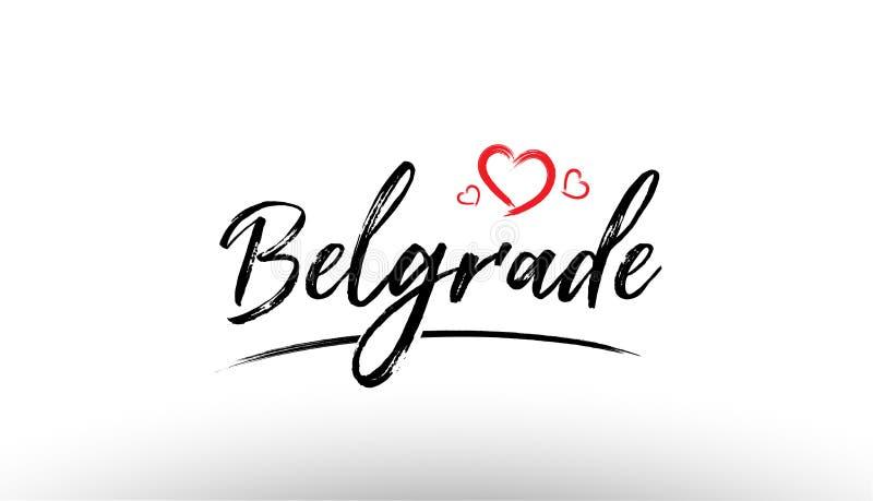贝尔格莱德欧洲欧洲市名字爱心脏旅游业商标象 向量例证