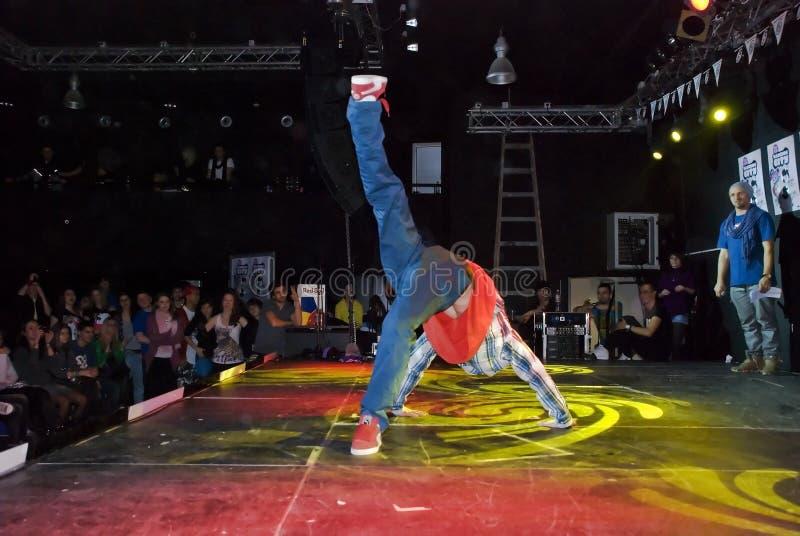 贝尔格莱德竞争跳舞赢利地区 免版税库存图片