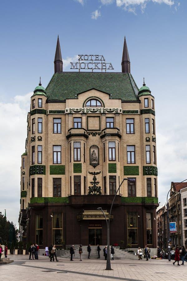 贝尔格莱德,塞尔维亚- 2013年10月12日:旅馆Moskva 库存照片