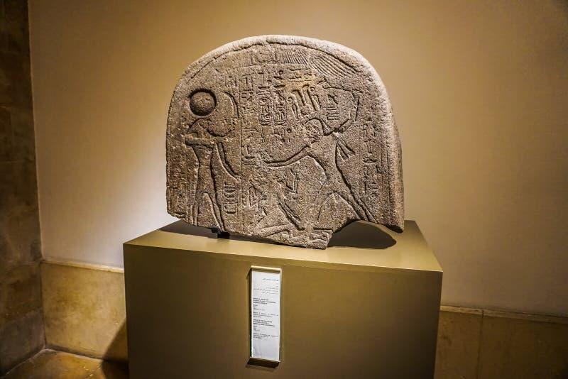 贝鲁特国家博物馆21 库存照片