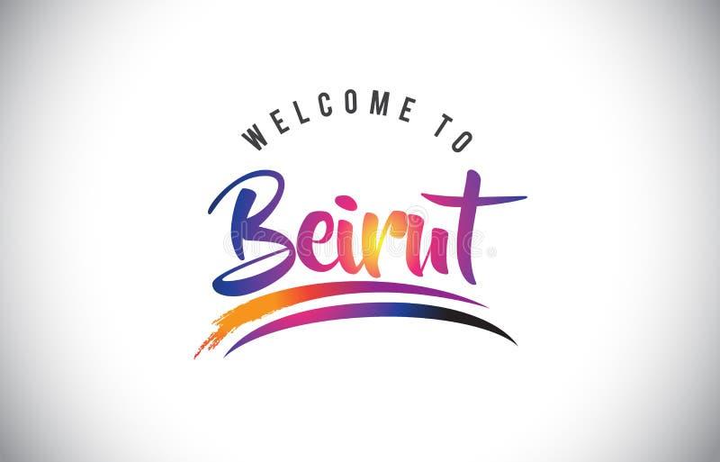 贝鲁特欢迎到在紫色充满活力的现代颜色的消息 向量例证