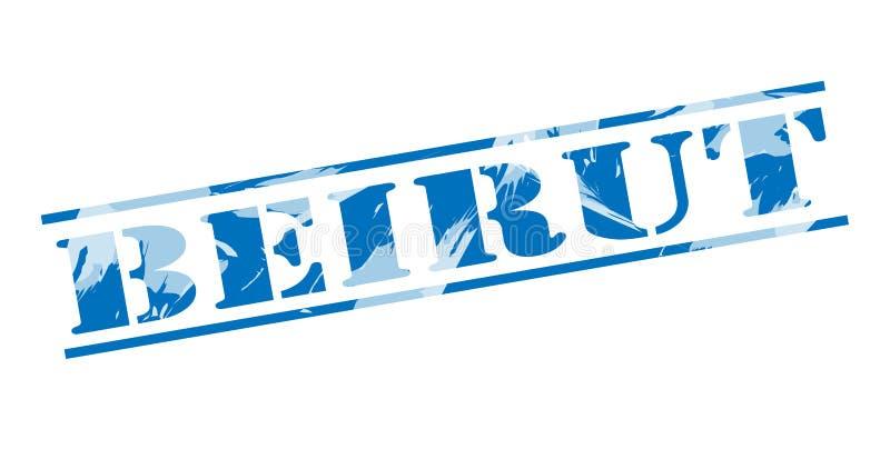 贝鲁特蓝色邮票 向量例证