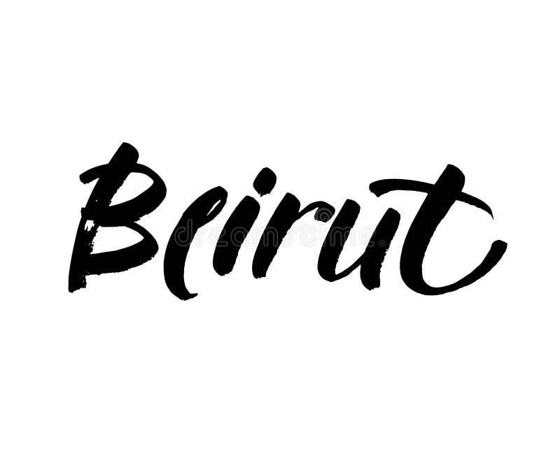 贝鲁特首都印刷术书信设计 手拉的刷子书法,贺卡的, T恤杉,明信片,海报文本 向量例证