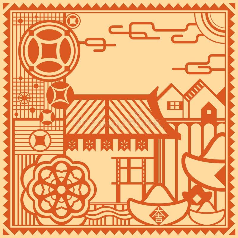 财富在现代风格的村庄设计 向量例证