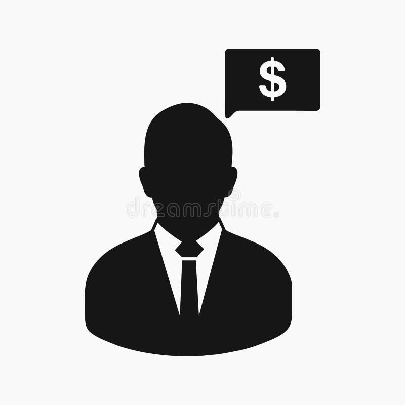 财政经理象 向量例证