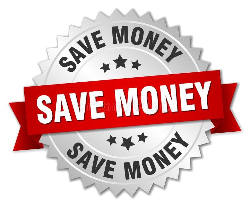 货币保存 向量例证