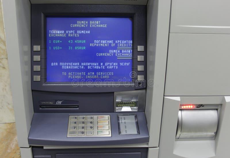 货币兑换设备 库存图片