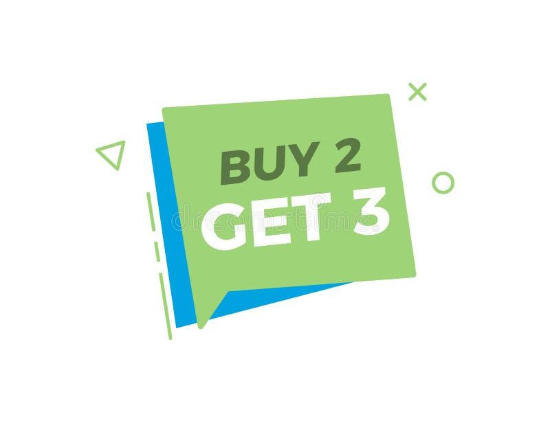 质朴的箱子泡影几何形状购买2得到3 传染媒介事务、销售和商务的例证设计 库存例证